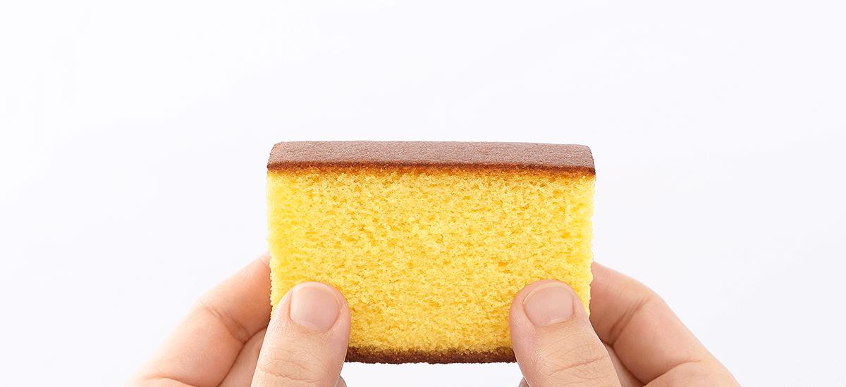 幸せの黄色いカステラを召し上がれ